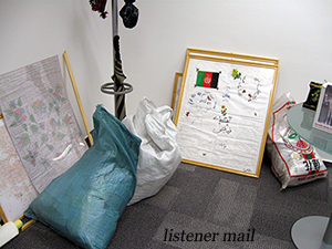 image of listener mail