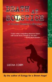Death at Solstice by Lucha Corpi