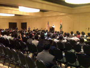 Audience at UH Hilton