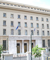 Main building of the bank of Greece