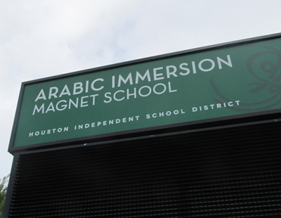 Houston Teachers, Students Prepare For New Arabic Immersion