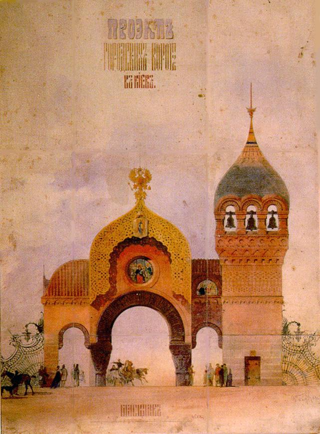 Plan for a City Gate in Kiev. Watercolor by Viktor Hartmann.
