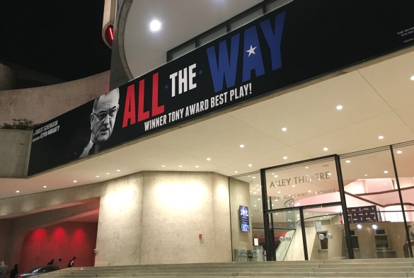 The Alley Theatre