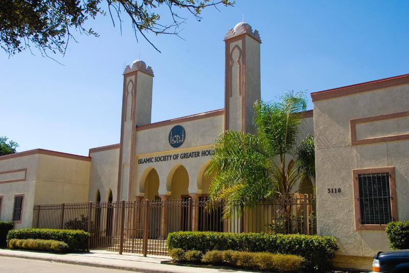 photo of building River Oaks Islamic Center