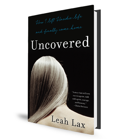 Uncovered - Leah Lax Book Cover