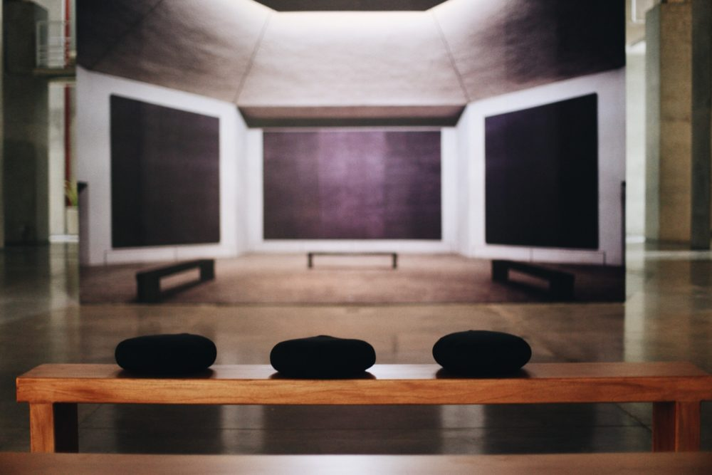 View of the Rothko Chapel at MAMM