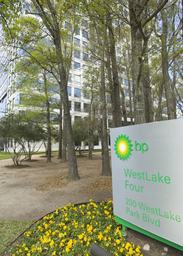 Photo of BP Houston headquarters
