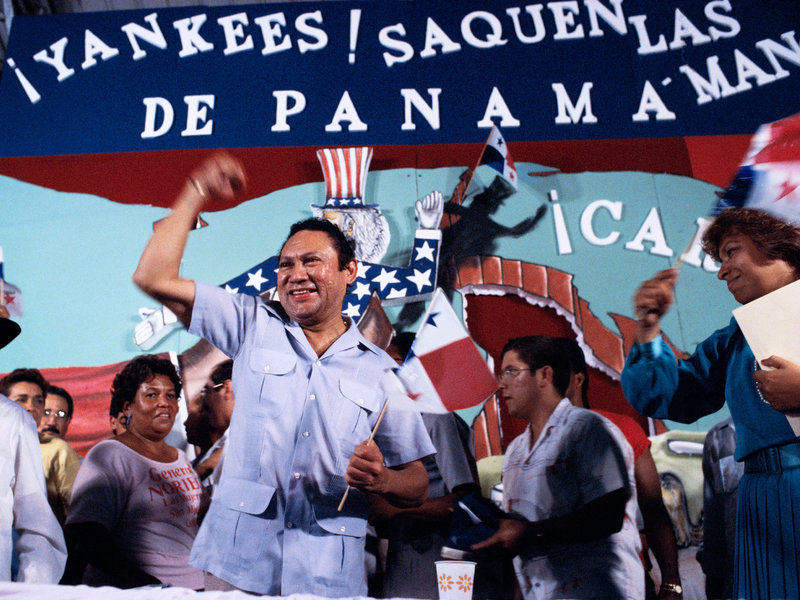 Noriega with supporters in February 1988.