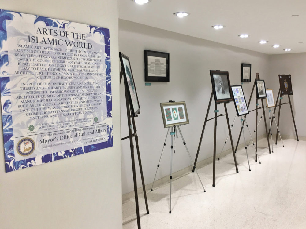 Islamic Art Exhibit