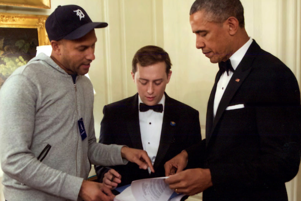 Keegan-Michael Key, David Litt, and Pres. Obama
