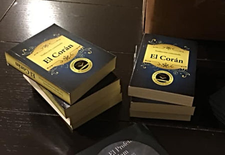 El Coran - The Quran in Spanish