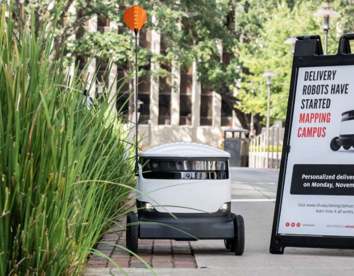 A delivery robot on the UH campus.