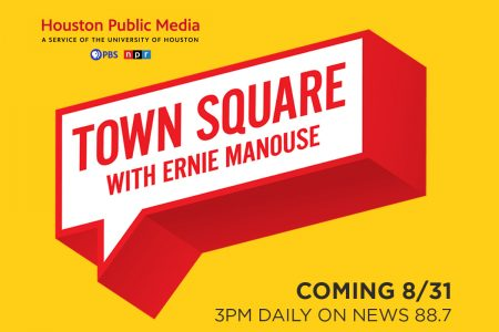 Town Square with Ernie Manouse, coming August 31st
